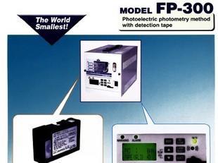 日本理研进口ppb级低浓度FP-300有毒氯化氢HCL气体检测仪;