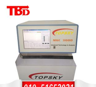 MGC-3000便携式气相色谱仪 进口品质中文显示 内置7寸显示器;