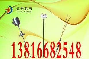 云鸥仪表生产WZP-321装配式热电阻免费设计;