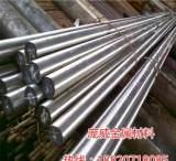 可零切SUJ2高耐磨全硬轴承钢 SUJ2剥皮轴承圆钢 大小直径圆棒;