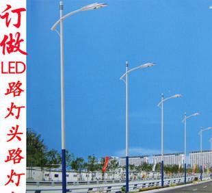 厂家直销 路灯杆 LED道路照明加工可来图定做,价格便宜有优势!;