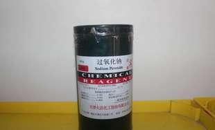 正品特价 出售化学试剂过氧化钠(粉)分析纯AR500G1313-60-6;