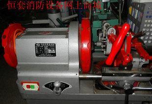 Z3T-N1100B型沪工电动套丝机 板牙机油全套木箱包装;