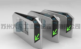 提供地铁闸机设计 工程设计 地铁设备工业设计;