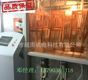 厂家直销静电喷漆机 小型家具自动往复喷涂机 静电涂装机批发商