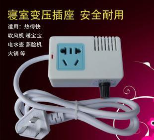 10个包邮 限电功率转换器插座 变压器插板 大功率插排 接线板;