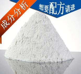沥青添加剂 高效环保沥青添加剂配方 优质沥青添加剂配方分析;