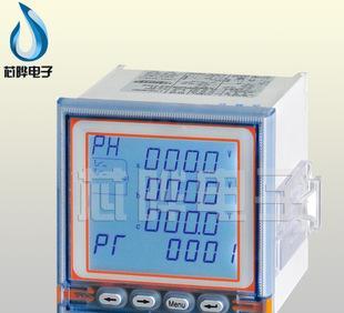 高可靠性DMX300D电力仪表安装模块化设计;