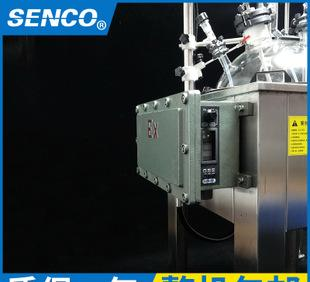 热销 FH5003EX实验室化工玻璃反应釜 50L单层防爆玻璃反应器;