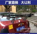 厂家直销 铝合金材质 防腐蚀 耐磨耐用 汽车尾翼定风翼;