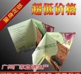 定做画册印刷 广告公司 产品画册 宣传单 宣传册 企业画册;