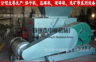 【中亚机械】脱硫石膏压球设备_节煤设备_压球机价格_强力压球机;