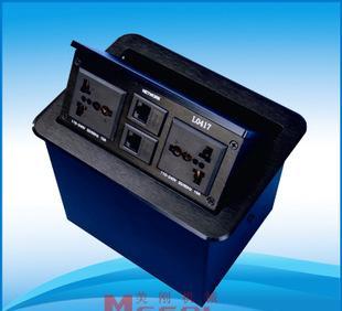 美刚厂家供应 集成多功能信息插座 L0417桌面多功能信息插座;