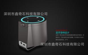 专业创意电子产品设计 蓝牙音箱设计 结构设计 外观设计工业设计;