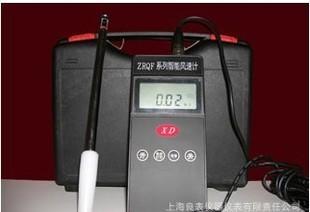 ZRQF-D10智能热球风速仪 管道空调风速计 风速风温风量三合一;