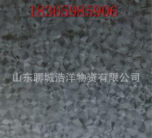 宝钢镀铝锌钢板,覆铝锌板分条,PVC镀铝锌板,耐指纹镀铝锌;