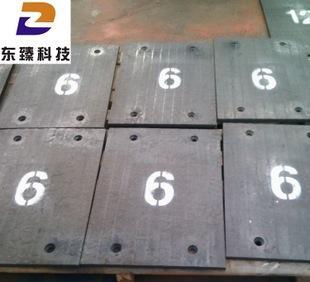 海南海口销售金属复合材 耐磨钢板 堆焊复合耐磨板;