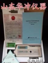 日本理音vm-63a便携式测振仪 带全套证书;