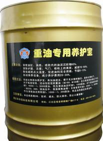 养护宝柴油改善剂 提升十六烷值柴油添加剂 抗凝降凝剂 专利技术;
