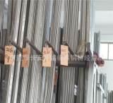 东莞供应冷轧/热轧不锈钢板9Cr18MoV 耐热钢 宝钢/进口;