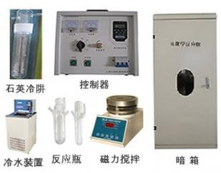光化学反应仪 反应器 反应罐 反应斧 厂家直销 GHX-IV;