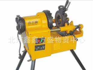 电动工具 虎王圆钢套丝机;
