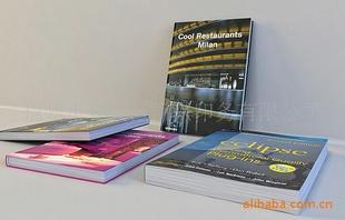 各种书刊、杂志(期刊)读物印刷