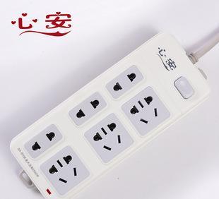 心安正品插座3米六位插线板 带开关插座 接线板 插排批发一件代发;