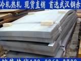 武钢热轧船板CCSB造船板材高强度热轧船用钢板CCSB;