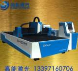 切4-6mm碳钢板的激光切割机/一台1000W金属激光切割机够用