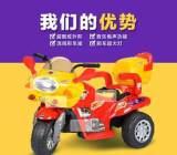 恒泰HT-99631B 电动摩托车 儿童电动车 无遥控;
