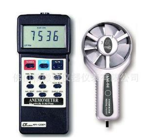 台湾路昌 AM-4206M温度计/风量/风速计(金属扇叶)AM4206M;