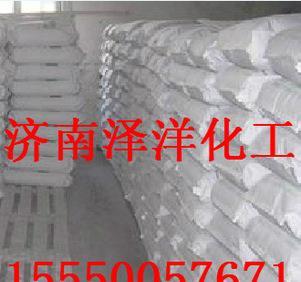 山东今日 齐鲁石化 顺酐 价格国标优级品马来酸酐批发;