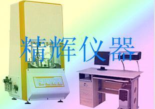 无转子再生胶硫化仪,无转子智能橡胶硫化仪,无转子硫化仪厂家;