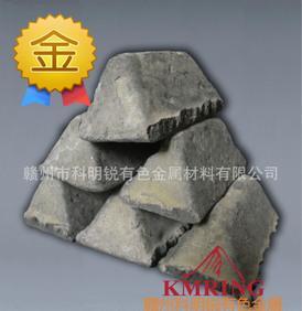 高纯金属镧 镧铈金属 氧化镧 优质生产厂家;