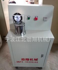 l铝锌锡金属熔液含气量检测器,含气量检测仪,熔液氢气检测仪;