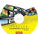 特价 DVD光盘印刷,VCD光盘印刷,CD光盘印刷;