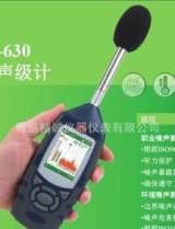 職業衛生噪聲環境檢測儀器CEL-630專業聲級計;