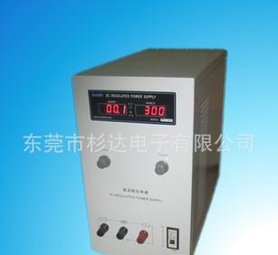 供应 可调式直流电源 WY系列0-150V20A 东莞直流电源厂家