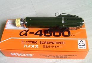 HIOS好握速电动螺丝刀 电批 电动起子 a-4500;