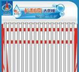 厂家定做 太阳能贴花不干胶标签 商标不干胶标签 不干胶标签印刷;