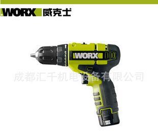 WORX-WU127 12V 锂电电钻 多功能电钻 电动螺丝刀 WORX电动工具;