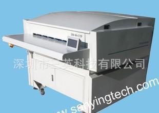 批发供应 ctp冲版机印前设备