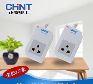 厂家批发正泰单插板 电源插座接线板 转化器 白色;
