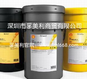 Shell Flushing 32 壳牌 壳牌Flushing32冲洗油 正品批发;