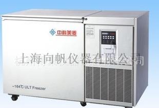中科美菱DW-ZW128低温冰箱 -164℃超低温冷冻储存箱128升;