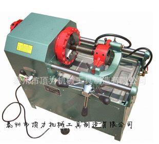 厂家长期定制优质电动切管套丝机 圆钢外螺纹套丝机 厂家直销;