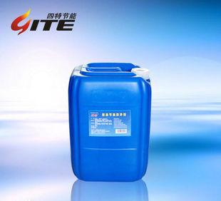 a厂家直供四特煤焦油添加剂 节油剂 价格量大从优欢迎来电洽谈;