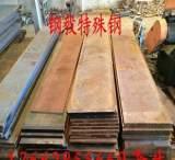特供高碳钢T7碳素工具钢 淬透性耐磨性T7碳素工具钢;