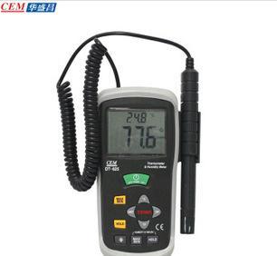DT-625专业型二合一温湿度仪 多功能温湿度计;